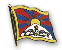 Tibet Flaggenpin ca. 20 mm